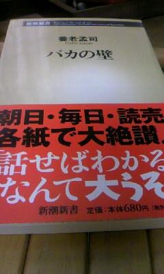 110227_101937.JPG