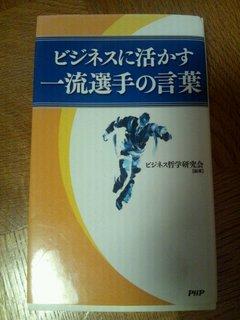 DSC_0075.JPG